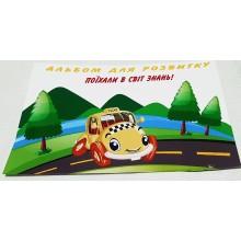 Альбом игра для развития детей на липучках Smart kid альбом развития ребенка от 1,5 – 3 годиков DS-43