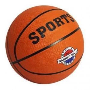 Детский баскетбольный мяч резиновый BT-BTB-0026 от 5 лет Размер – 7
