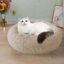 Лежак для кошек и собак 60 см светло бежевый Maipets Подушка-Лежанка для собак и кошек (спальные места) кровать для домашних животных мягкая