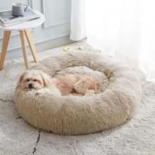 Лежак для собак и кошек 40 см бежевый Maipets Подушка-Лежанка для кошек и собак  (спальные места) кровать для домашних животных мягкая