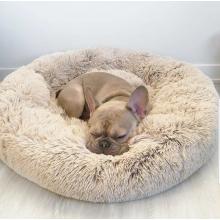 Лежак для собак и кошек 40 см светло бежевый Maipets Подушка-Лежанка для кошек и собак (спальные места) кровать для домашних животных мягкая