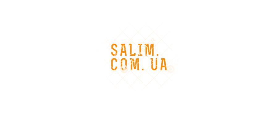 salim.com.ua
